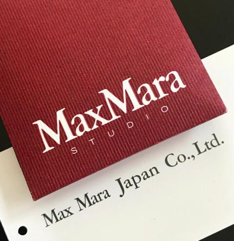 マックスマーラのコート、到着〜〜。待ってたよ〜。(*≧∀≦*)