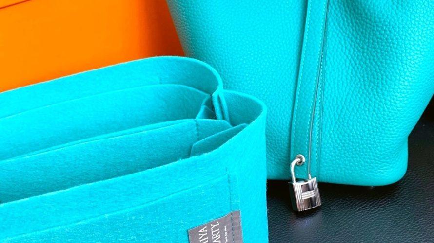 ピコタンのバッグインバッグを購入いたしました〜。(楽天スーパーセールで。笑)